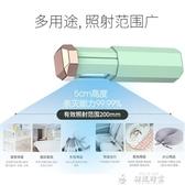 便攜消毒燈 現貨/紫外線消毒燈殺菌棒充電小型便攜式家用usb手持移動迷你UV特賣