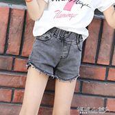女童短褲 女童牛仔短褲童裝中大童韓版高彈力熱褲潮兒童短褲 傾城小鋪