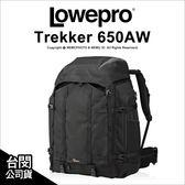 Lowepro 羅普 Trekker 旅行者 650AW 專業旅行家 後背包 公司貨★24期免運費★薪創數位