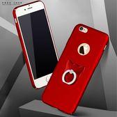 Free Shop [現貨] 創意質感 蘋果iPhone7 iPhone6 Plus 貓頭鷹指環支架手機殼保護殼保護套【QZZZ8172】