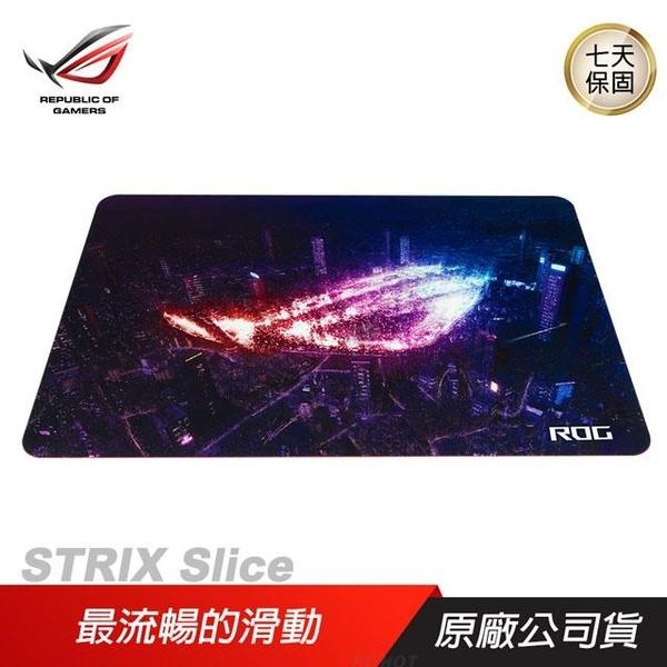 【南紡購物中心】ROG Strix Slice 電競滑鼠墊 ASUS 華碩