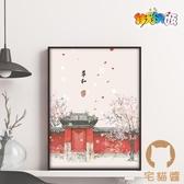 數字油畫diy手繪油彩裝飾畫田園復古風【宅貓醬】
