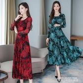 媽媽洋裝2020秋新款修身顯瘦收腰碎花連身裙子女中長款氣質媽媽裝時尚洋氣 萊俐亞