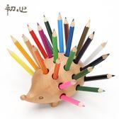 初心北歐大容量辦公筆筒文藝木頭筆座木製簡約可愛兒童收納筆插大