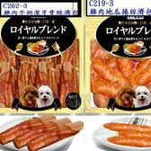 【zoo寵物商城】香饌》零食專家雞肉零食系列經濟包*1包(B)