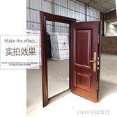 免運防盜門安全門定制鋼質門入戶門工程門進戶門家用保溫門NMS 居家用品
