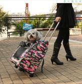 寵物外出包迷彩寵物拉桿箱狗狗拉桿包大號寵物包中型犬外出便攜箱包旅行箱包