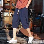 夏季新款亞麻七分褲男士韓版潮流休閒短褲夏天寬鬆褲子7分褲  印象家品旗艦店