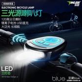 探露自行車燈前燈喇叭燈可充電強光手電筒山地車死飛騎行裝備配件  深藏BLUE