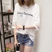 純棉短袖女裝2020新款潮韓版t恤女寬鬆夏裝中袖上衣白色ins七分袖-米蘭街頭