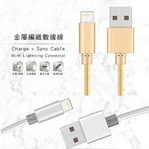 Seedoo iPhone 原廠授權認證 1米傳輸充電線