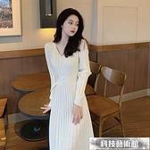 雙11特價 針織洋裝針織裙女2021秋冬新款內搭法式赫本風收腰顯瘦連身裙打底長款裙子