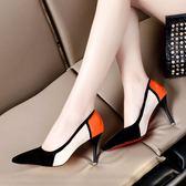 正韓尖頭高跟鞋細跟淺口絨面拼色單鞋公主時裝鞋女