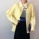 百思朵鵝黃色襯衫女設計感小眾淡黃色上衣棉寬鬆港風長袖防曬外套 【端午節特惠】