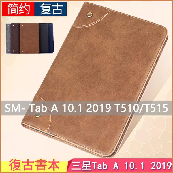 復古書本 Samsung Galaxy Tab A 10.1 2019 T510 平板皮套 支架 插卡 三星 T515 翻蓋皮套 保護殼 保護套 平板殼