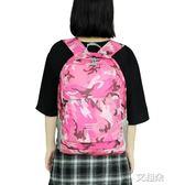 後背包 旅行背包男女雙肩運動包戶外輕便大容量皮膚包迷彩折疊便攜大背包