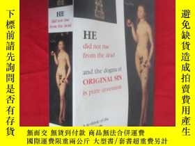 二手書博民逛書店The罕見Fatal Flaw of Christianity (32開 ) 【詳見圖】Y5460 ISB