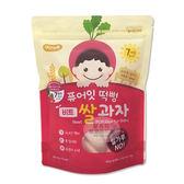 【愛吾兒】韓國 NAEBRO 米糕爆米花40g 甜菜口味(7個月以上適用) 韓國進口