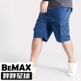 【胖胖星球】中大尺碼‧特色釦工作口袋短褲 38~48腰‧加大【97018】
