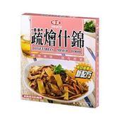 味王調理包-蔬燴什錦200g【康鄰超市】