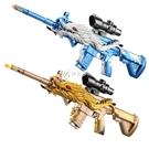 玩具槍 兒童五爪金龍皮膚m416滿配吸盤軟彈搶吃雞仿真全套裝備男孩槍玩具