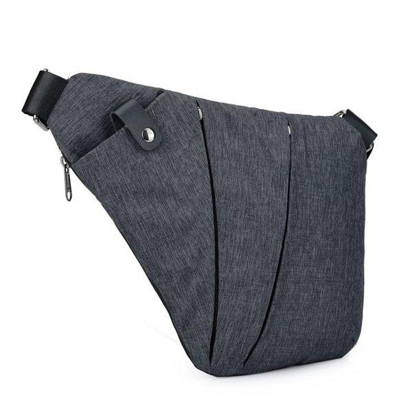 斜背包數碼收納槍包男士帆布胸包斜挎運動多功能貼身單肩防盜包