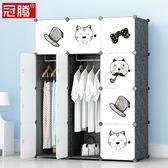 兒童衣櫃 簡易衣櫃收納布藝簡約現代經濟型臥室塑料組裝單人宿舍小號組合櫃jy【限時八八折】