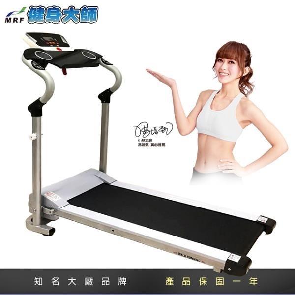 【南紡購物中心】健身大師-超越平板免組裝心跳偵測電動跑步機