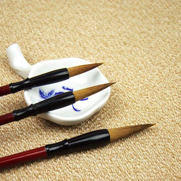 行楷對聯書法國畫一品狼毫 大中小學生練習毛筆用品    SQ7563『寶貝兒童裝』