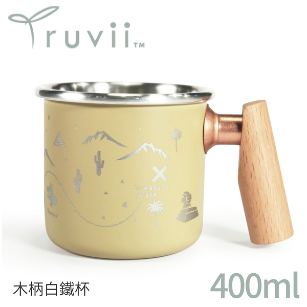 【Truvii 趣味 木柄白鐵杯400ml《圖騰/沙漠尋寶》】7503C/馬克杯/露營杯/茶杯/咖啡/戶外餐具