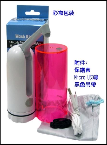 攜帶式沖洗器電動清洗器(透明色)TB200