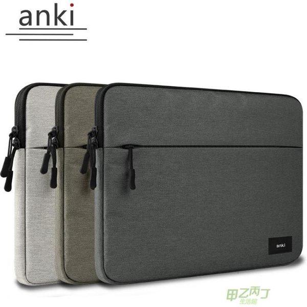 筆電包 anki戴爾蘋果筆電包11/13//15寸內膽包【甲乙丙丁生活館】