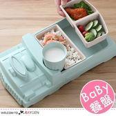 環保竹纖維兒童餐具組 火車造型分格餐盤