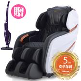 【超贈點五倍送】tokuyo 豪美椅SS-Beauty按摩椅TC-679 皮革5年保固 ~ 送無線直立吸塵器(市價$4990)