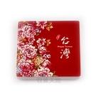 【收藏天地】台灣紀念品*陶瓷杯墊冰箱貼-...