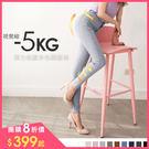 《BA4885-》3D立體塑型視覺顯瘦基本彈力色褲 OB嚴選