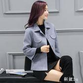 毛呢外套秋裝 大碼女裝秋裝  短款九分袖js16127 ~科炫3c ~