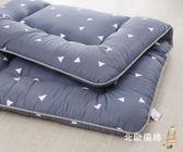 床墊日式打地鋪睡墊加厚折疊榻榻米床墊床褥子1.5m雙人1.2米學生宿舍