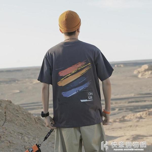 夏季撞色印花短袖T恤男士潮牌圓領半截袖寬鬆ins體恤衫 快意購物網
