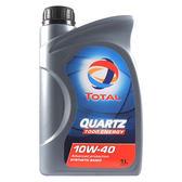 【TOTAL】QUARTZ ENERGY 7000 10W-40 長效合成機油