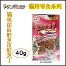 *WANG*【魔法村Pet Villag...