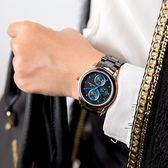 Max Max 魅夜三眼計時陶瓷腕錶 MAS7003S-7-SET 熱賣中!