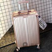 行李箱/女拉桿箱包密碼皮萬向輪20寸「歐洲站」
