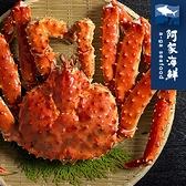 【阿家海鮮】大熟凍帝王蟹1.2Kg±10%/隻