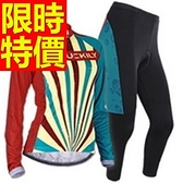 單車服套裝-排汗透氣吸濕暢銷長袖女款自行車衣+車褲56y24【時尚巴黎】