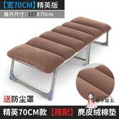 摺疊床 單人床家用午休床簡易行軍陪護床辦公室午睡床雙人木硬板床T