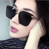 太陽鏡方框墨鏡男復古金屬潮流太陽眼鏡女司機情侶眼鏡 鉅惠