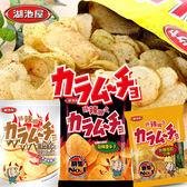 湖池屋卡辣姆久洋芋片 家庭包500g 餅乾 [TW4901335] 千御國際