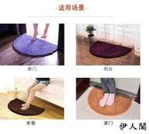 半圓吸水浴室防滑墊加厚腳墊地毯墊子伊人閣