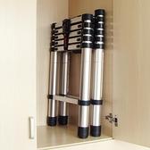 家用直梯子伸縮升降摺疊室內多功能便攜竹節工程加厚鋁合金人字梯 陽光好物